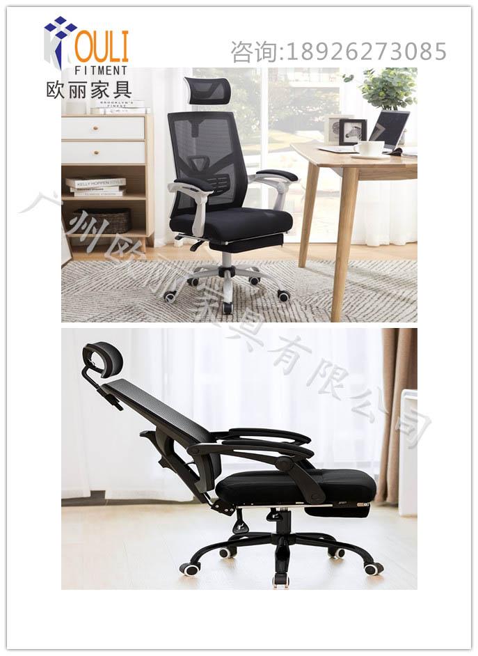 广州大班椅职员椅定制人体工学电脑椅定做厂家·欧丽家具十大品牌