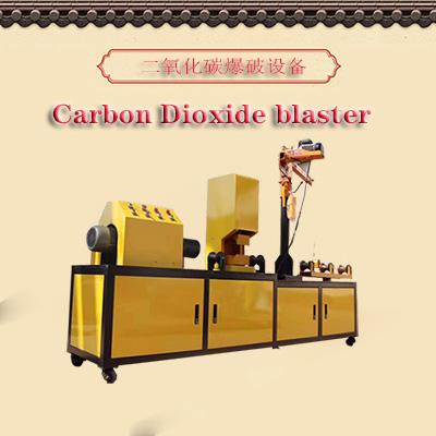 二氧化碳开采设备