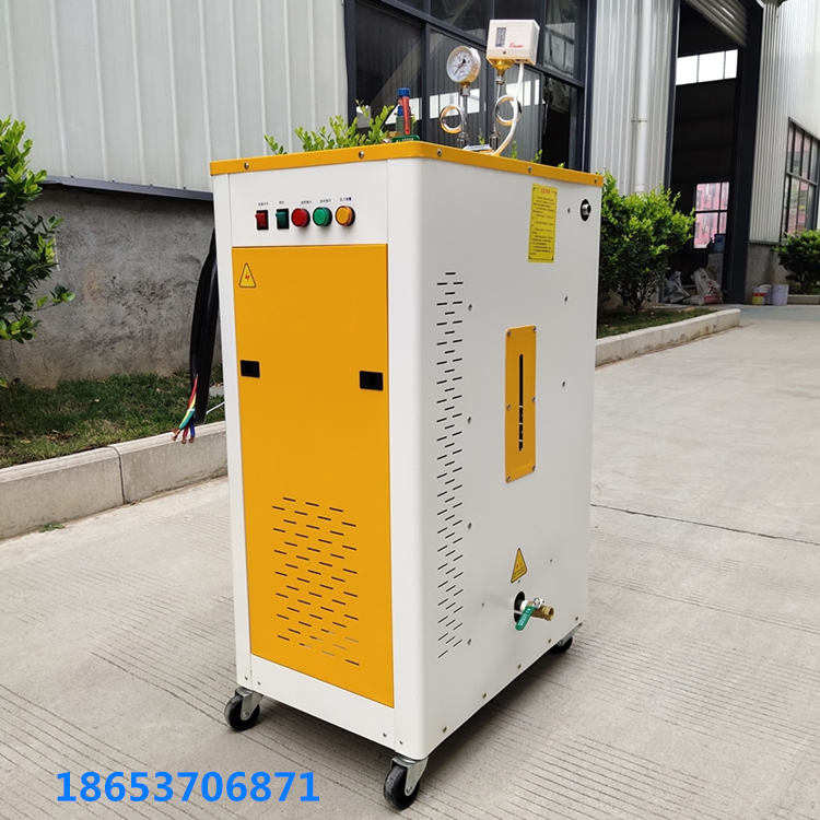 预应力智能蒸汽养护机 全自动桥梁蒸汽养护系统畅销全国