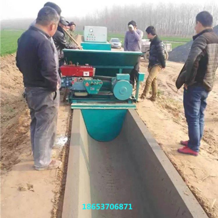厂家供应自走式现浇水渠成型机 梯型渠道混凝土衬砌机