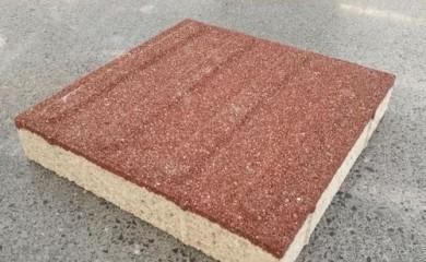 陶瓷透水砖生产商|供应商 湖南益阳陶瓷透水砖出厂价格销售6