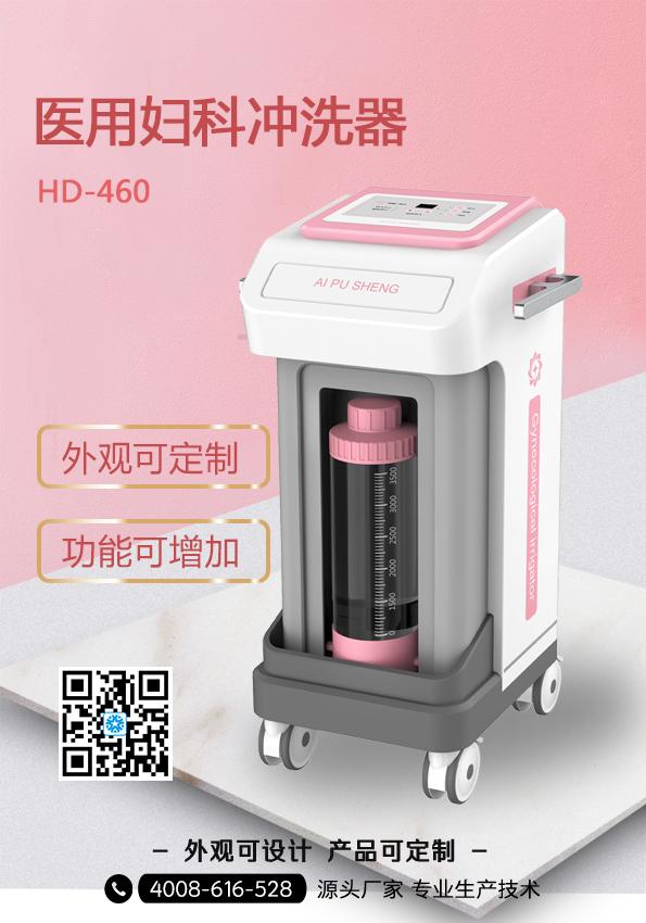 新款医用妇科冲洗器价格 多功能医用冲洗器多少钱