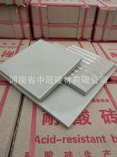 中冠耐酸砖原料优级 浙江丽水市耐酸砖种类6