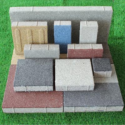陶瓷透水砖颜色|尺寸|用途分类 贵州安顺透水砖特性6