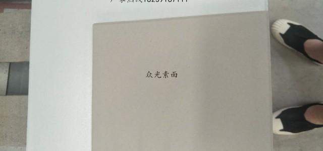 防腐行业专用优质高温抗压耐酸砖 湖南邵阳工业耐酸砖厂家供应6