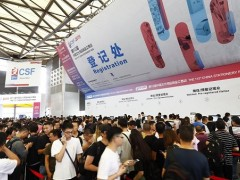 2021第115届中国文化用品商品交易会-CSF上海