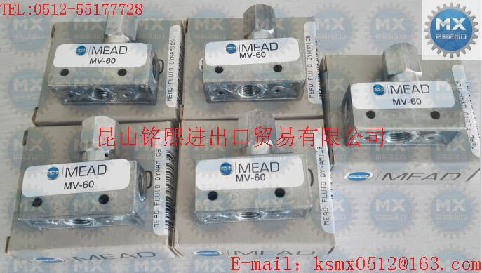 MEAD电磁阀LTV-15MEAD
