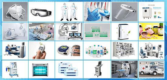 SPEM EXPO 2020 温州国际防疫物资展
