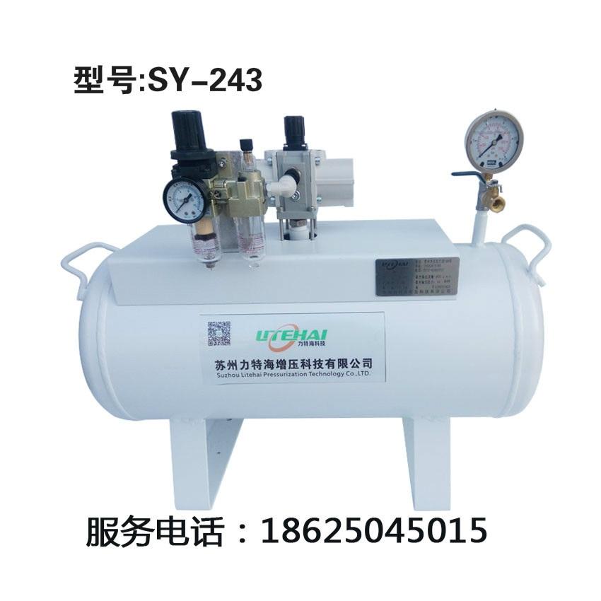 氮气增压泵ST-243气体控制