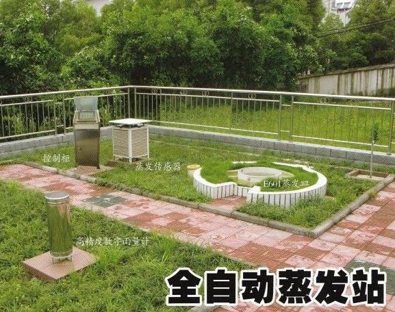 徐州伟思FFZ-01Z型数字水面蒸发站