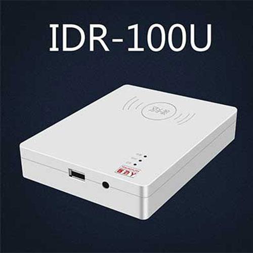 广东东控智能IDR-100U台式居民身份证阅读机具