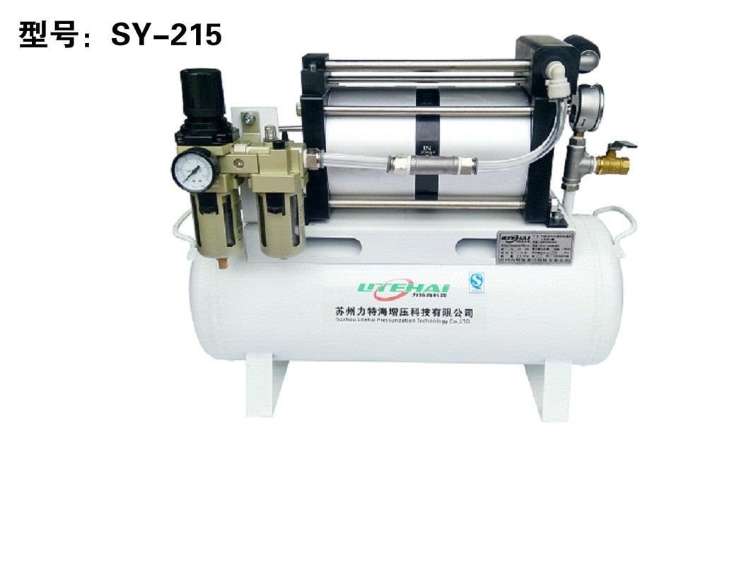 加工中心补刀专用空气增压泵SY-215