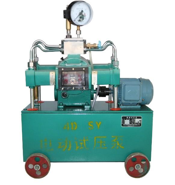 豪日电动试压泵电动打压泵厂家直销