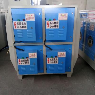 等离子 低温 净化器工业油烟废气处理环保设备厂家