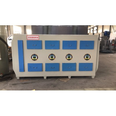光氧 uv 催化设备头盔车间废气处理异味净化装置厂家