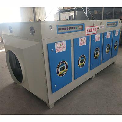 uv光氧催化废气处理设备 橡胶厂除异味净化环保装置