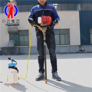 单人背包式浅层取样钻机科研考察单人背包岩石钻机