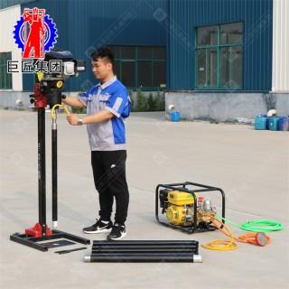 巨匠集团供应背包式岩心钻机立式背包钻机操作省力