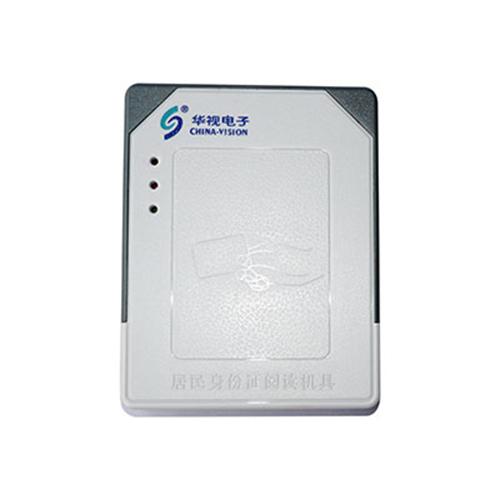 华视CVR-100N身份证阅读器