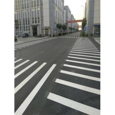 南京厂区道路划线推荐-南京达尊交通工程有限公司