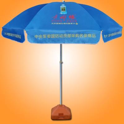 太阳伞厂家 广州太阳伞厂 双骨太阳伞广告 广告太阳伞