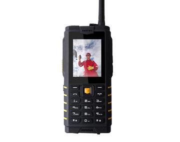 N11防爆对讲功能手机  防爆对讲手机厂家