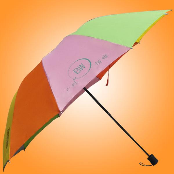 广州雨伞厂 广州雨具厂 广州太阳伞厂