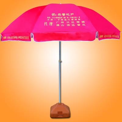 江门太阳伞厂 江门荃雨美太阳伞厂鹤山太阳伞厂开平太阳伞工厂