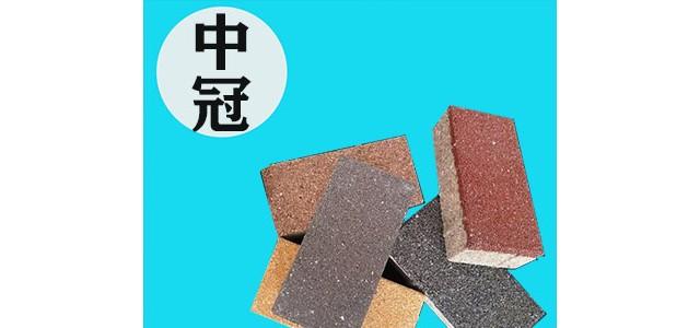 江西陶瓷透水砖广场必用抗风化可循环透水砖铺路材料6