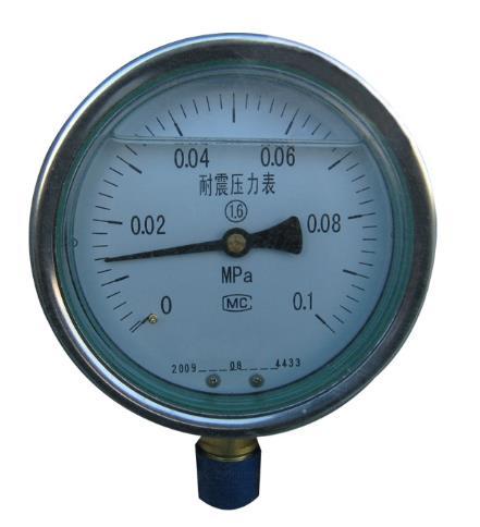 液压表用油  仪表液压油   仪器仪表油