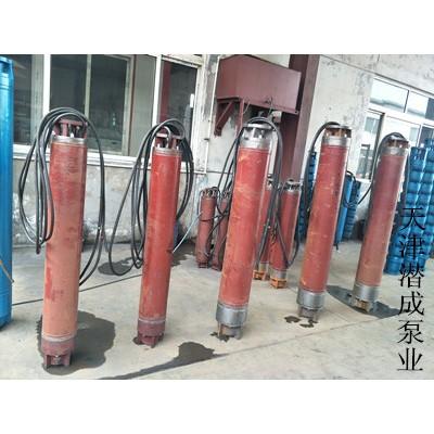 宁夏160kw潜水深井泵-大功率潜水泵厂家