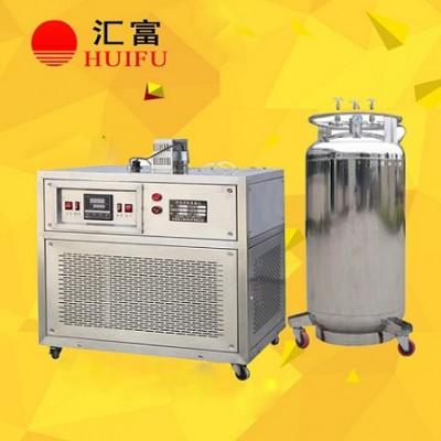 低温槽-196℃ 汇富冲击试验低温仪价格