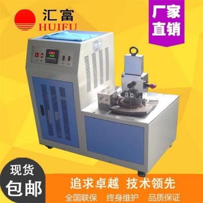 橡胶低温脆性试验机多试样法 汇富低温冲击脆性测定仪