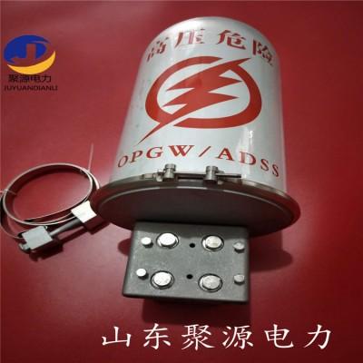 南京市热销光缆金具 铝合金接头盒 光缆帽式接接线盒