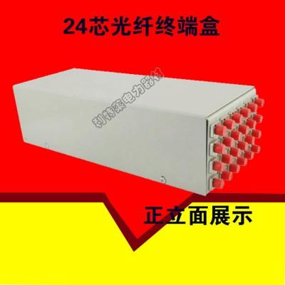 南京市热销 室内光纤接头盒 12口24口光纤接续盒