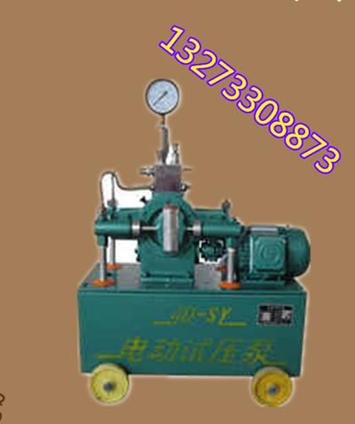 压力和流量是挑选试压泵设备的关键的两个要素。
