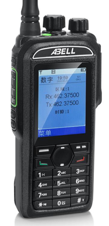 供应欧标A780T数字防爆对讲机
