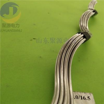 防震锤用护线条 光缆保护金具4D20护线条