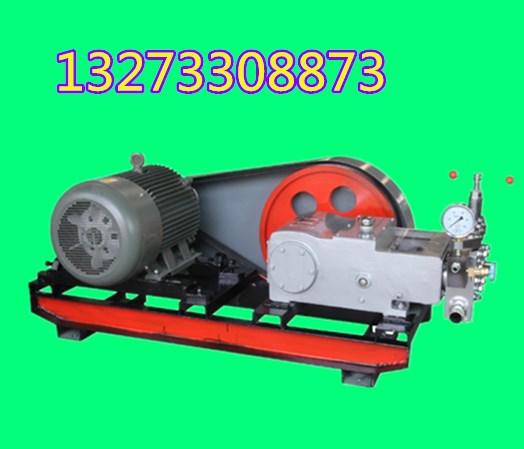 3DSY型电动试压泵厂家工作原理