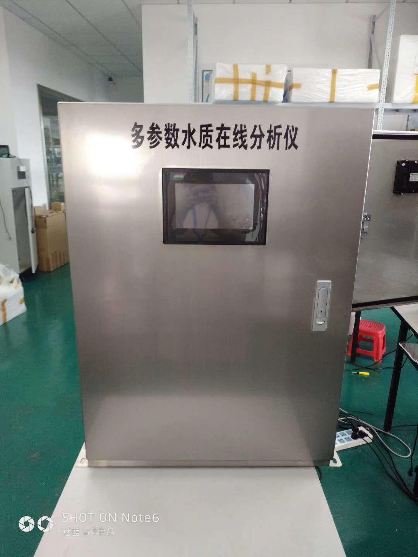 露天水产养殖水质监测设备