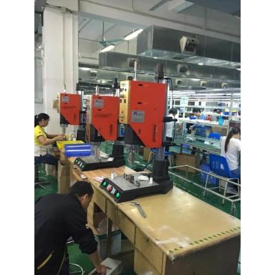 惠州超声波热压模具、惠州大型塑料焊接设备