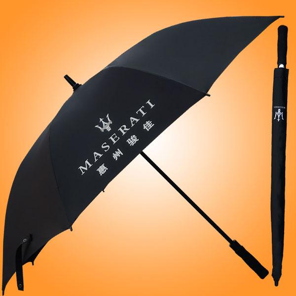 惠州雨伞厂 惠州雨伞厂家 惠州制伞厂