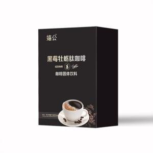 嬉公牌黑莓牡蛎肽咖啡固体饮料oem贴牌代工山东恒康
