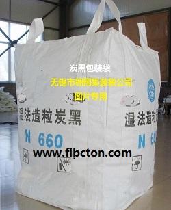 无锡市翱翔集装袋公司生产耐高温集装袋、炭黑袋、吨袋、软托盘袋