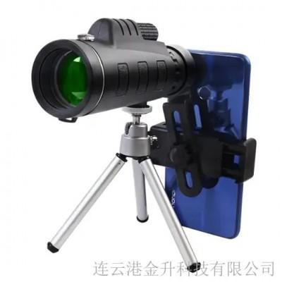 特价普瑞克PW6040单筒望远镜指南针