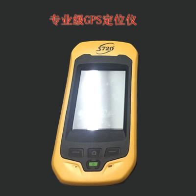 原装南方测绘S720三防GPS定位仪