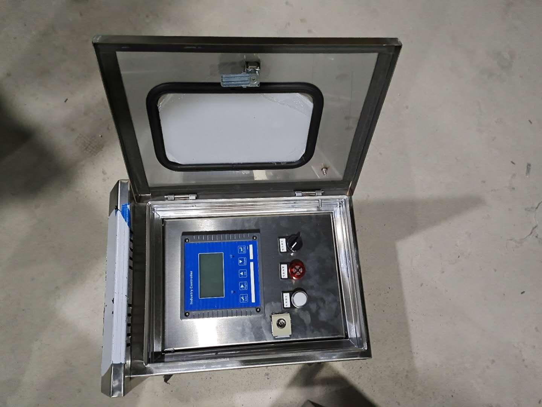 增殖放流站物联网水质在线监测设备