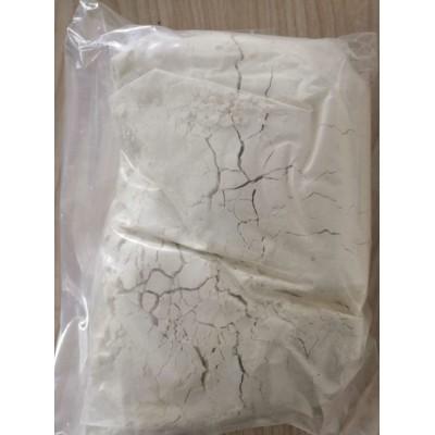 氟胺氰菊酯原药用途价格