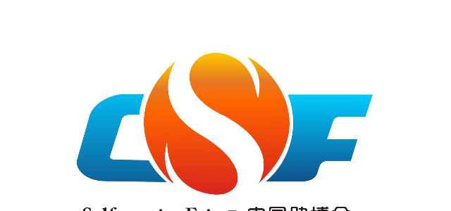 2021广州自助售货机展【超级大展】中国智能自动售货机展览会