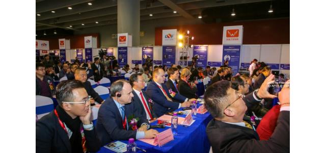 2021第二十九届中国西部航天航空暨国防军工装备展览会